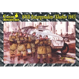 1/72 WWII German Panzergrenadiers Kharkov 1943 Box (Caesar)