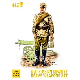1/72 WWI Russian Hvy Infantry Box (HaT)