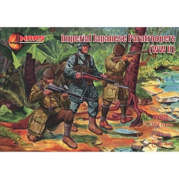 1/72 WWII Imperial Japanese Paratroopers Box