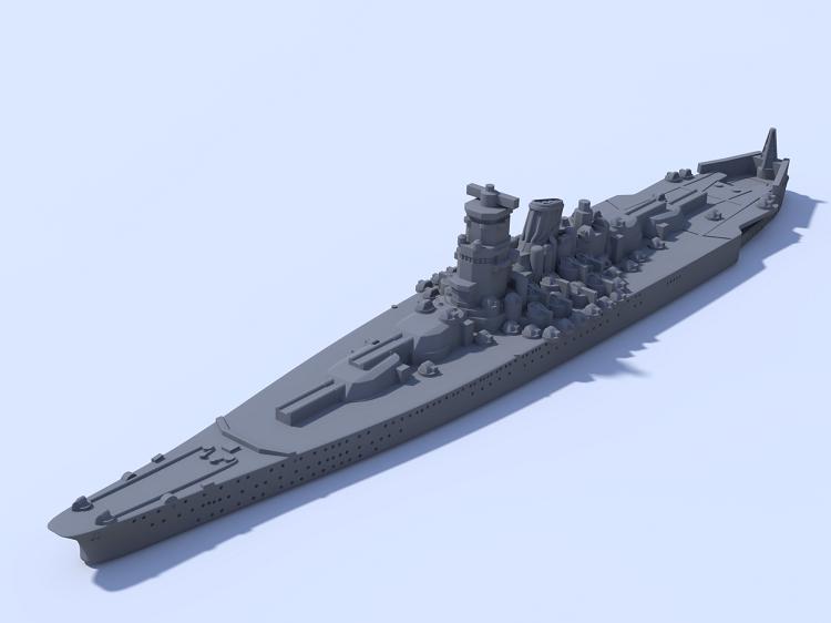 Super Yamato Battleship