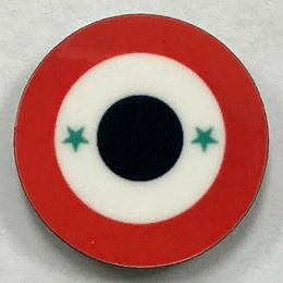 HBG Egypt (1958-1972) Roundel (10/set)