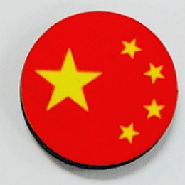 HBG China Flag Roundel 1949-P (10/Set)
