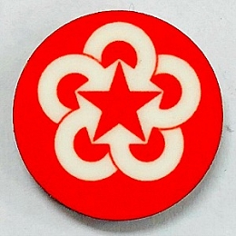 HBG Comecon Roundel 1949-1991 (10/Set)