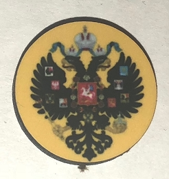 HBG Imperial Russia Flag-color (WW1) Roundel (10/Set)
