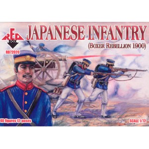 1/72 Japanese Infantry Box (RedBox)