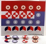 Custom Roundels - Minor Allies