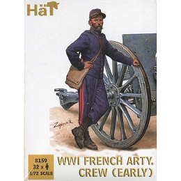 1/72 WWI French Artillery w/ Crew Box (HaT)