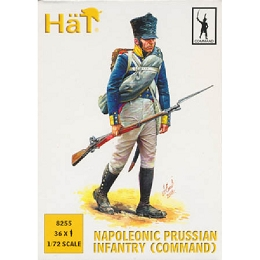 1/72 Napoleonic Prussian Infantry Command (36) (HaT)