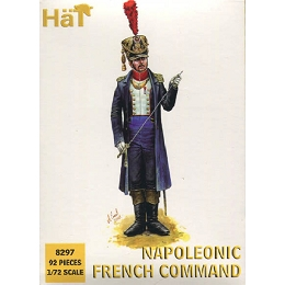 1/72 Napoleonic French Command (24 w/4 Horses) (HaT)