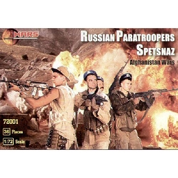 1/72 Afghanistan War Russian Paratroopers Box (Mars)