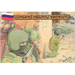 1/72 Modern Russian Federals Box (Orion)