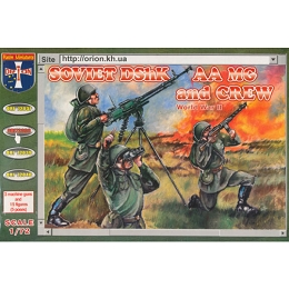 1/72 Soviet DShK AA MG and Crew Box (Orion)