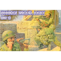 1/72 Modern Israel Army #2 Box (Orion)