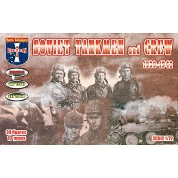 1/72 Soviet Tankmen and Crew (1939-1942) Box (Orion)