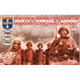 1/72 Soviet Assault Group 1945 Box (Orion)