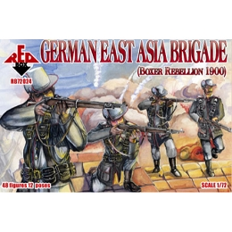 1/72 German East Asia Brigade Box (RedBox)