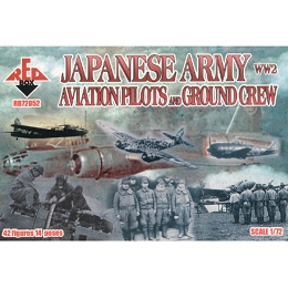 1/72 Japanese Army Aviation Box (Redbox)