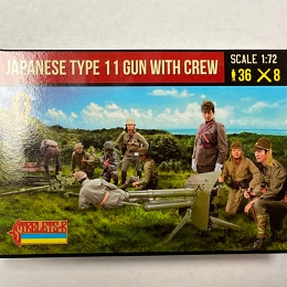 1/72 WWII - Japanese Type 11 Gun with Crew (STR)