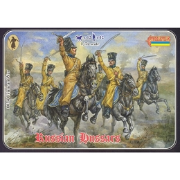 1/72 Crimean War Russian Hussars (STR)