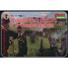 1/72 Russo-Turkish War -  Russian Field Artillery in Summer Uniform 1877 (STR)