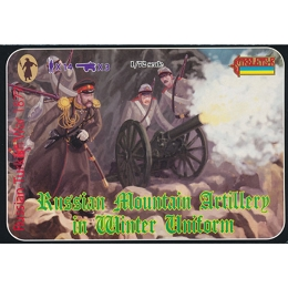 1/72 Russo-Turkish War -  Russian Mountain Artillery in Winter Uniform 1877 (STR)