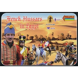 1/72 Napoleonic French Cavalry (Egypt) (STR)