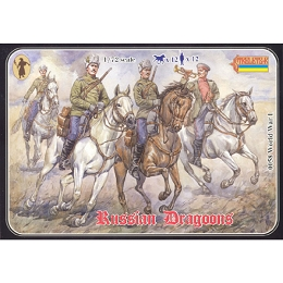 1/72 WWI Russian Dragoons (STR)