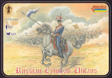 1/72 Crimean War Russian Crimean Uhlans (STR)