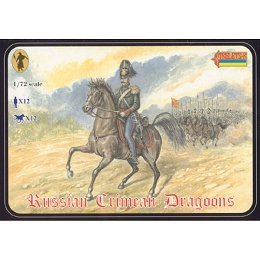 1/72 Crimean War Russian Crimean Dragoons (STR)