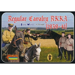1/72 WWII Regular Cavalry RKKA (STR)