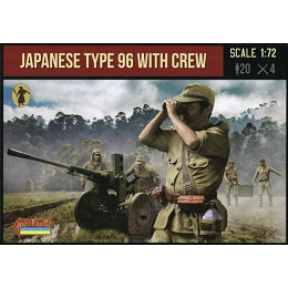 1/72 WWII Japanese Type 96 AA/AT Gun (STR)