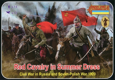 1/72 Russian Civil War Red Cavalry in Summer Dress (STR)