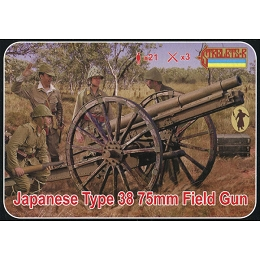 1/72 WWII Japanese Type 38 75mm Field Gun (STR)