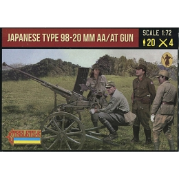 1/72 WWII Japanese Type 98 AA 20mm Gun (STR)