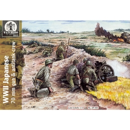 1/72 WW II Japanese Light Artillery (WAT)
