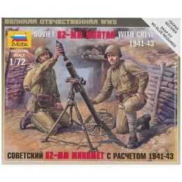 1/72 Soviet 82mm Mortars Box (ZVE)