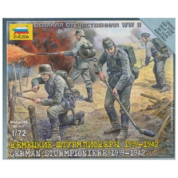 1/72 German Sturmpionier Box (ZVE)