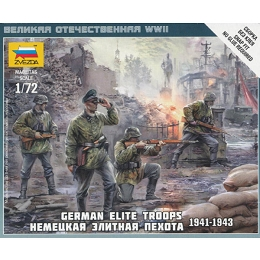 1/72 German Elite Troops (Waffen SS) Box (ZVE)