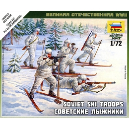 1/72 Soviet Ski Troops Box (ZVE)