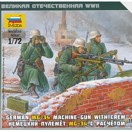 1/72 German MG34 Machine Gun w/ crew Box (ZVE)