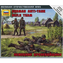 1/72 German Anti-Tank Rifle Team Box (ZVE)