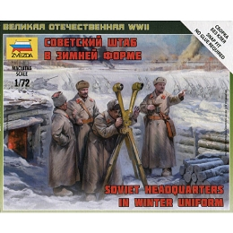 1/72 Soviet HQ Crew-Winter Box (ZVE)