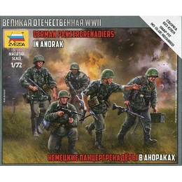 1/72 WW2 German Panzergrenadiers in Anorak (ZVE)