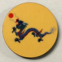HBG Qing Dynasty Flag (1889-1911) 10/set