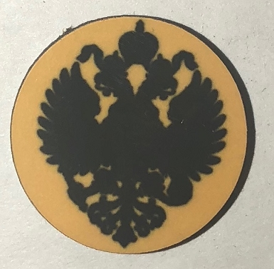 HBG Imperial Russia Flag-black (WW1) Roundel (10/Set)