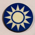 HBG China Nationalist (1921-1991) Roundel (10/Set)
