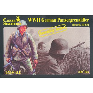1/72 WWII German Panzergrenadier Kursk 1943 (Caesar)