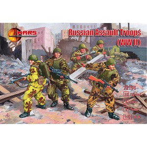 1/72 WWII Russian Assault Box (Mars)