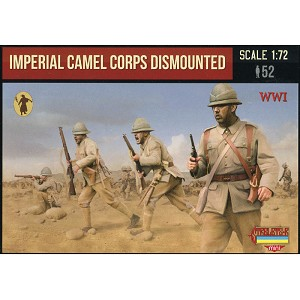 1/72 WWI Imperial Camel Corps Dismounted (STR)