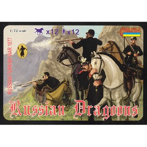 1/72 Russo-Turkish War -  Russian Dragoons 1877 (STR)